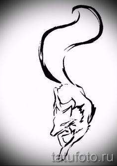 fox conceptions de tatouage pour les filles - voir photos 25.04-2016 1