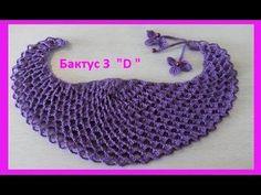 "Бактус 3 ""D""крючком, crochet shawl 3 D ( Ш № 60) - YouTube"