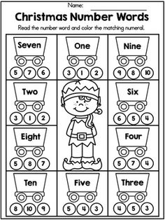 Christmas Math Worksheet (Kindergarten) - Travel ideas for all around The World - Autumn & Winter Christmas Math Worksheets, Literacy Worksheets, Christmas Activities, Kindergarten Christmas, Kindergarten Math Activities, Homeschool Math, Simple Addition, Learning, Wonderful Time
