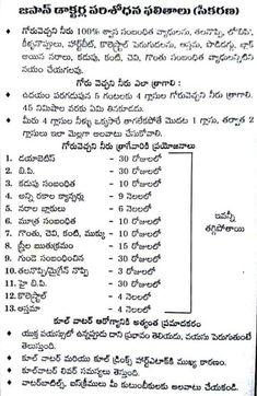 Saved by radha reddy garisa Health Facts, Health Diet, Health And Nutrition, Health And Wellness, Home Health Remedies, Skin Care Remedies, Natural Health Remedies, Good Health Tips, Natural Health Tips