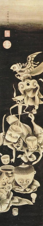 """Tsukumo-gami, Spirits of Used Articles"" by ITO Jakuchu (1716-1800), Japan 伊藤若冲 付喪神図"