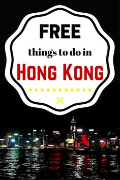 Who doesn't like FREE?? Here is a list of free things to do in Hong Kong! Plus bonus information on food and transportation tips.