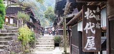 Nakasendo Way: The Kiso Road - Walk Japan Ltd.