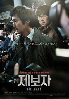 "[Guest Review] ""Whistle Blower"" screening at Korean Film Festival in Australia"