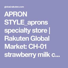 APRON STYLE_aprons specialty store | Rakuten Global Market: CH-01 strawberry milk color! Pink dot charming ruffle apron
