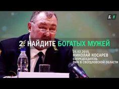 Сборник полезных советов чиновников.