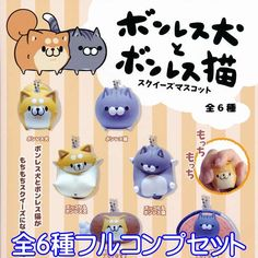 Mochi Mouse Rat Squishy Squeeze Cute Healing Toy Kawaii Collection Stress Reliev