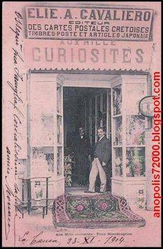 1897 η είσοδος του φωτογραφείου Cavaliero στα Χανιά που είχε έδρα στο Συντριβάνι, τότε Πλατεία Μαυροβουνίων.
