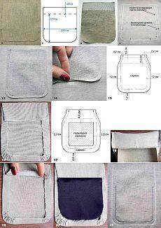 포켓과 제품을 연결하는 방법 |  pokroyka.ru - 절단 및 재봉 수업