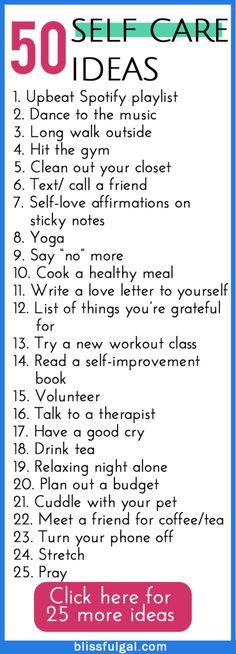50 Self Care Ideas / 50 Self Help Ideas / self care routine ideas, how to implement self care, yoga for self care, self love ideas