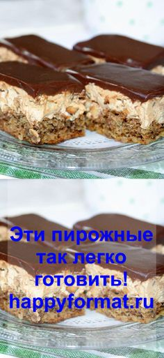 Russian Recipes, Nom Nom, Cake Recipes, Food And Drink, Sweets, Healthy Recipes, Cookies, Chocolate, Cook