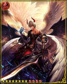 Lucifer  Rage of Bahamut-I always wanted this card when I played! he's just so…