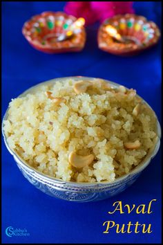 Aval Puttu: quick 5 ingredient neivedhyam with poha, jaggery, coconut, ghee and cardamom