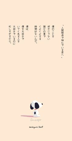 Flowery Wallpaper, Soft Wallpaper, Aesthetic Pastel Wallpaper, Kawaii Wallpaper, Cute Wallpaper Backgrounds, Cute Cartoon Wallpapers, Pretty Wallpapers, Animes Wallpapers, Pattern Wallpaper