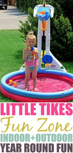 Bring the thrill and excitement of a theme park to your home with Little Tikes Fun Zone! Check out our review + enter to win - winner chooses their prize! via @xtremecouponmom