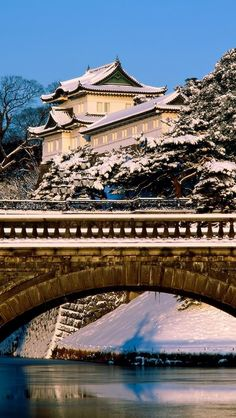 I need go To Japan!  Imperial Palace in Tokyo, Japan
