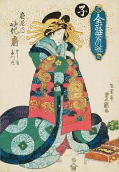 "blackcoffeecinnamon: "" Utagawa Toyokuni II (1777-1835)  歌川豊国 (Toyoshige 豊重) Rat, Hanaoogi from the Oogiya (House of Folding Fans) 子~扇谷内花扇, 1834 Twelve Signs of Zodiac Signs; Toilettes of Famous..."
