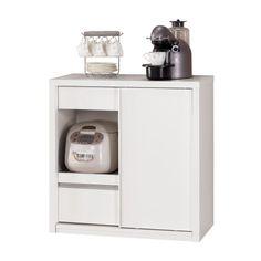 H&D 卡洛斯2.6尺拉門收納櫃高雅質感,讓餐廳添加亮麗質感 簡約、時尚、精緻而不沉悶 典雅白色、俐落極簡的造型 附活動隔板1片 專人送到府/簡易組裝