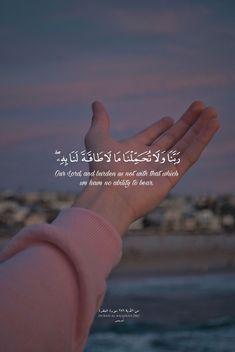 Hadith Quotes, Quran Quotes Love, Allah Quotes, Muslim Quotes, Arabic Quotes, Imam Ali Quotes, Text Quotes, Islamic Inspirational Quotes, Coran Quotes