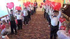 вход с сердечками Dojo, Kids And Parenting, Games To Play, Kindergarten, Homeschool, Nursery, Activities, Youtube, Preschool
