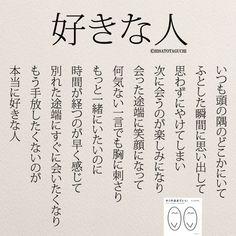 """「そのままでいい」10万部突破!さんのツイート: """"好きな人とは #平成最終日 #恋愛垢… """""""
