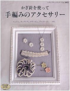 Crochet003s  พิเศษสุดๆ กับ DVD งานฝีมือ 4 แผ่น รวมงานฝีมือ 284 เล่ม ในรูปแบบ PDF ในราคา 350 บาท ( รวมค่าจัดส่งแล้ว )  งานผ้า / กระเป๋าผ้า / งาน Quilt-Pathwork 120 เล่ม งานถักทั่วไป (ไหมพรม - โครเชต์ - Knitting) 80 เล่ม งานถักโครเชต์ - 15 เล่ม งานทำตุ๊กตา - 23 เล่ม งานปักผ้า 11 เล่ม  งานกระดาษ 20 เล่ม งานอื่นๆ 15 เล่ม   รวมทั้งหมด 284 เล่ม อยู่ใน CD 4 แผ่น - ราคาพิเศษ 350 บาท รวมค่าจัดส่งแล้ว สนใจดูรายละเอียดและสั่งซื้อได้ที่ www.e-bookscafe.com E-mail : poohquiltshop@gmail.c