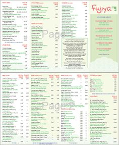 Japanese Restaurant + Grocery   Fujiya Sushi - 3624 Shelbourne Street, Victoria BC