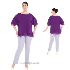 Блуза Загадка 008 темно-фиолетовая  Размеры 70-78 Цена 3700 руб Быстрая доставка, оплата при получении. Производство Россия, Санкт-Петербург