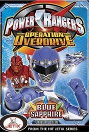 Power Rangers Operation Overdrive (2007) Poster