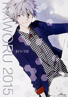 KAWORU 2015 - Nagisa Kaworu Photobook - EVANGELION Anime Art Book