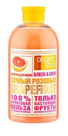 Organic Shop Шампунь для волос  Розовый грейпфрукт 500 мл