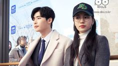 Nam Hong Ju (Suzy) is a sweetheart and so is Jung Jae Chan (Lee Jong Suk) Korean Drama Watch Online, Live Action, Chan Lee, Lee Jung Suk, W Two Worlds, Weightlifting Fairy Kim Bok Joo, Kdrama Memes, Popular Actresses, While You Were Sleeping