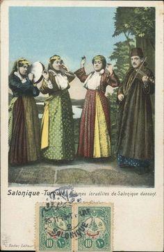 An early century postcard showing Sephardic Jewish ladies of Thessaloniki performing a traditional dance. Jewish History, Jewish Art, Syrian Jews, Thessaloniki, Ottoman Empire, Old Photos, Travel Photos, Nostalgia, Culture