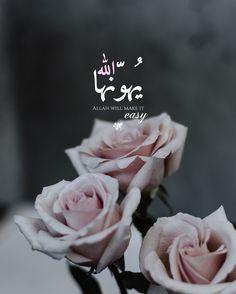 Beautiful Quran Quotes, Quran Quotes Love, Quran Quotes Inspirational, Allah Quotes, Islamic Love Quotes, Muslim Quotes, Faith Quotes, Arabic Quotes, Words Quotes