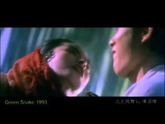 流光飛舞 by 陳淑樺 (1993 Green Snake Theme Song青蛇主題曲 ) Chen, Asian Beauty, Music Videos, Snake, Wings, Snakes, Ali