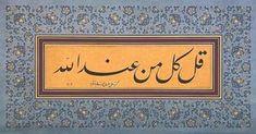 """Nisâ 78. Ayet """"Kul küllün min indillah"""" (De ki: Hepsi Allah'ın katındandır) Hat: Ali Toy #hat #talik #celitalik #tezhip #tezhipsanatı #tazhib #illumination #gilding #halkar #islamicart #art #kunstwerk #fineart"""