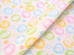 ゆかた、じんべい、夏のパジャマなどの制作に! パステル調動物柄コットンリップルプリント 110cm巾 綿100% - そーいんぐ・すていしょん コミニカ