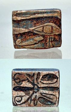 Ancient Egyptian Eye of Horus in Stone : Lot 8
