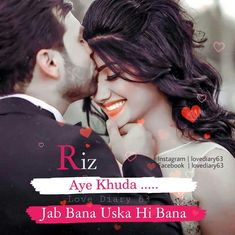 Beautiful Love Quotes In Hindi/Urdu - Love Diary Forever Love Quotes, New Love Quotes, Secret Love Quotes, Love Quotes For Girlfriend, Love Husband Quotes, Beautiful Love Quotes, Love Quotes In Hindi, Qoutes About Love, Islamic Love Quotes