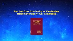"Song of Praise | Hymn ""The One from Everlasting to Everlasting Holds Sov..."