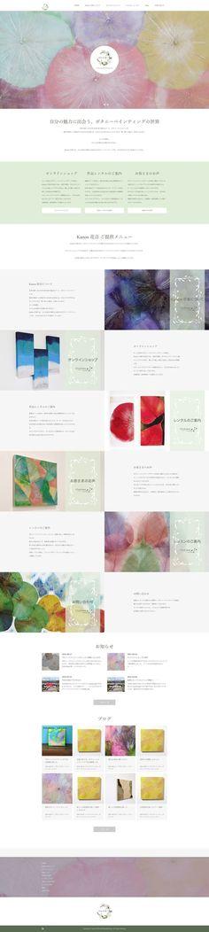 ボタニーペインティングアーティスト Kanon花音様のWordPressホームページを制作させていただきました。 今回はキャッチコピーとライティングも担当させていただきました。 It Works, Wordpress, Nailed It