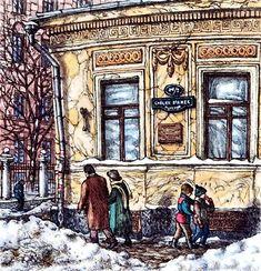 Скоро будет весна. Сивцев вражек.. Прогулка по Москве. Картины Алены Дергилевой