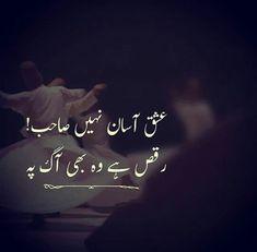 Likes, 13 Comments – Faqeer_hu_tera_mola سوچ الفاظ (Souch_alfaaz) … Iqbal Poetry, Sufi Poetry, Urdu Funny Poetry, Love Poetry Urdu, Urdu Thoughts, Deep Thoughts, Urdu Quotes, Poetry Quotes, Qoutes