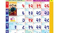 {PDF} New year 2016 Free Calendar | Happy New year 2016 quotes messages,New year 2016 HD images for whatsapp fb dp,Happy merry christmas images and HD photos,Happy New year 2016 wishes and greetings,new year 2016 party unique ideas,Merry Christmas 2015 best gifts,New year 2016 images USA,UK,India