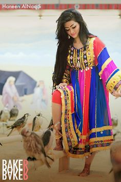 I'm not quiet sure if this is an afghan dress or indian dress