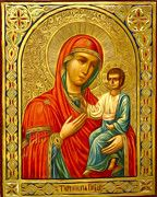 Mary And Child Religious Art by Christian Art
