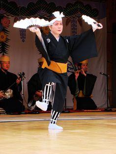 okinawa ryubu ~ I've performed this dance many times!!! -js