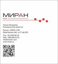 "Brand book for ""Miran"" Brand Book, A 17, Books, Livros, Livres, Book, Libri, Libros"