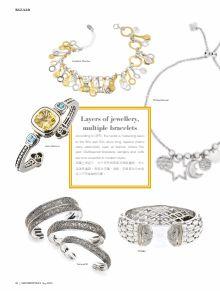 SILVERSTYLES Sep 2019 Layered Chains, Bangles, Bracelets, Marketing, Jewelry, Jewellery Making, Arm Bracelets, Jewelery, Bracelet