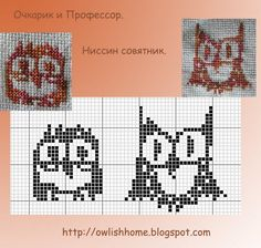 .Cross Stitches Owl